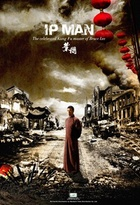 Affiche miniature du film IP Man