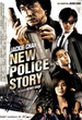 New York Police Story
