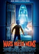 Affiche du film Mars Needs Mom