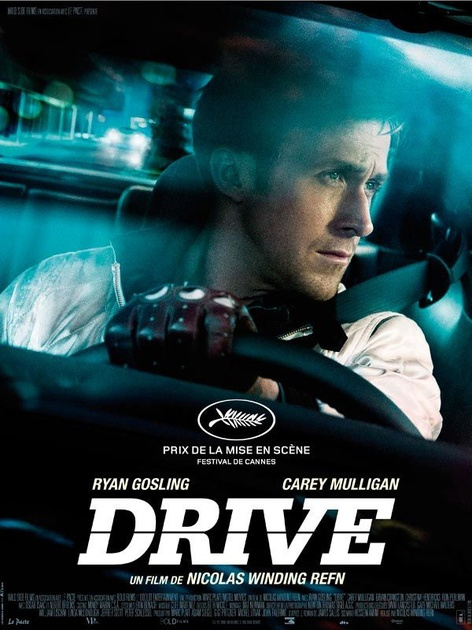 Drive film streaming