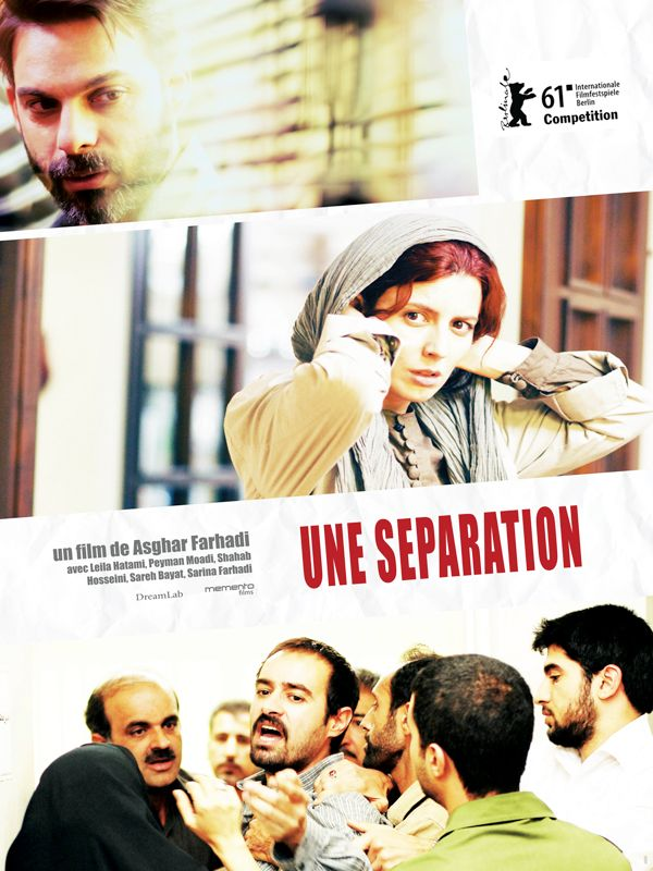 http://media.zoom-cinema.fr/photos/12691/affiche-une-separation.jpg