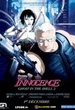 Ghost in the shell 2-  Innocence