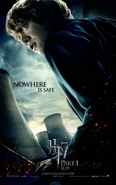 new poster 3 harry potter 7 part 1