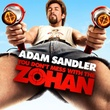 you don t mess with the zohan teaser 2 - Rien que pour vos cheveux
