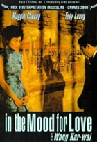 Affiche miniature du film In the mood for love