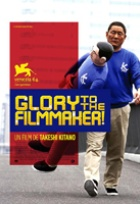 Affiche miniature du film Glory to the Filmmaker !