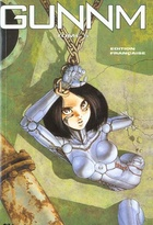 Affiche miniature du film Battle Angel