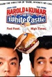 Harold et Kumar Go to White Castle