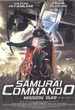 Samuraï Commando - Mission 1549