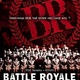 La Toei ressort Battle Royale en 3D